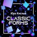 Юра Кислый - Classic Forms # 025