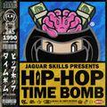 JAGUAR SKILLS HIP-HOP TIME BOMB: 1990