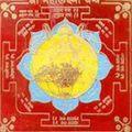 From New York to Tokyo ~ Best of Buddha Brand