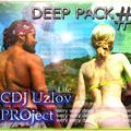 Deep Pack #5 (Wvery Wvery)