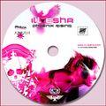 Illesha - Phoenix Rising (2006)