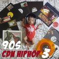 90's Canadian Hip Hop Vol #3 - DJ Filthy Rich
