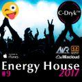 Energy House 2017 #9