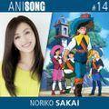 ANISONG #14 | Noriko Sakai • 酒井法子