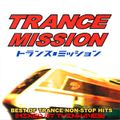 Twinwaves pres. Trance Mission
