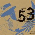 C86 Cajiva's Gadget Shop Promotion MIX