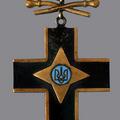 Павло Подобєд: долі Лицарів Залізного Хреста. Друга частина