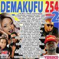 Demakufu 254 vol.2