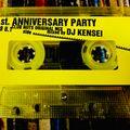 Nuts 1st anniversary mix tape (1998)