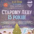 Теорія Бєглова / Мар'яна Савка / Radio SKOVORODA