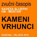 Kameni vrhunci / 55 / siječanj - veljača 2016.