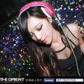 DJ Ellie mix 1201