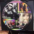 DJ家群 & DJ QC - 3D震撼 - 持续HIGH点