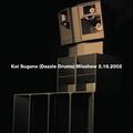 Kei Sugano (Dazzle Drums) Mixshow 2.16.2002