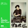 8 Weeks Mix Tour Taichung #6 DJ NINI