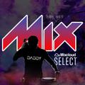 Dima Smirnoff - Mix Daddy 2021-08 (Чистый микс)