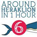 Around Heraklion in 1 hour _ part 6
