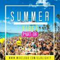 #SummerVibes Part.08 // R&B, Hip Hop, Dancehall, House & Drum & Bass // Twitter @DJBlighty
