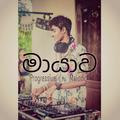 මායාව [ Progressive  +  Melodic ] Rio