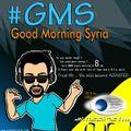 Al Madina FM Good Morning Syria (11-12-2014)