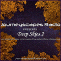 PGM 305: DEEP SKIES 2 (an ambient space mix for autumntime stargazing)