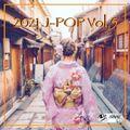 2021 J-POP Vol,5