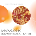 LIVE Amapiano Set @ The Sussex Exchange With Bongo Player