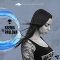 Ksenia Pavlova - Summer Techno 2021