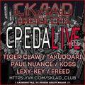 Paul Nuance - #СредаLive 55 @ СКЛАД (Warehouse Club) 07.04.21