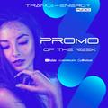 Promo Of The Week, April 2nd Week (2021)
