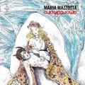 Le Live de Néo Géo par Maria Mazzotta