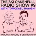 Ski Oakenfull Radio Show #9 with Tomokazu Hayashi - Haruomi Hosono & Gen Hoshino