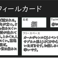インD研vol.7_綱