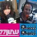 מוטי גרנר משוחח ברדיו ירושלים עם קארין זלאיט על גליון האביב של עיתון77
