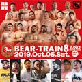BEAR-TRAIN_vol8 DJ TAKEMI_LIVEREC