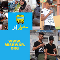 The Stay Home Travel Show: Episode 5: Featuring Mishwar.org