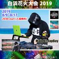 DJ JapBoy LIVE recorded Dive to Dive in summer 2019