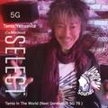 Tamio In The World (Next Generation 5G 78 ) /Tamio Yamashita (Japrican Sounds)