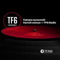 Author's Show Speak music! Guest LuNa with Roman MelmonT on TF6 Radio
