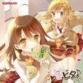 #オタクDJMIX対戦 Vol.03 -Band Side- ~Otaku Girls's Rock OnlyMix Vol.02~