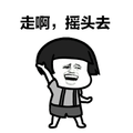 『BPM 180 NONSTOP BOSSY CINCHAI RMX』