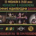 Selectas Row-Man, Mountain Man, Tippa Mult and dj Puff Natty #dubranach 23.02.2014