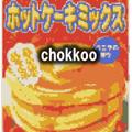 5/8 ROCK OUT MIX chokkoo mix