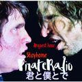 moichi kuwahara PirateRadio you&i 0515 514