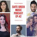 Suite Greek Music podcast S02E42: Νεφέλη Φασούλη, Χρήστος Μάστορας και άλλες νέες κυκλοφορίες