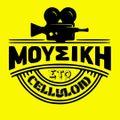 14 | 08.04.2021 | Monty Python