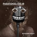 DunkelFunk #96 vom 8.4.18 - Interview-Special mit Phantomas Trehr