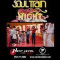 80's Soul Train Mix