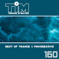 Trance In Motion 160