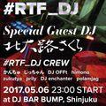 [Live Recording] #RTF_DJ vol. 2 polamjag mashup set